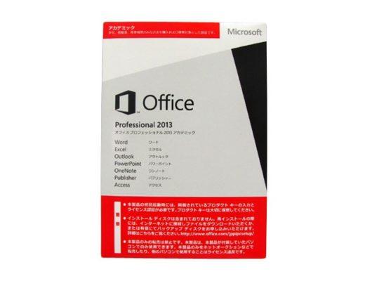 Unlock Microsoft Office – Affordable CRM